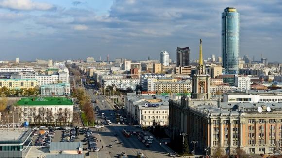 Екатеринбург ще приеме Световното по бокс за мъже догодина