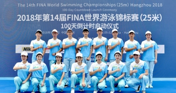 1200 доброволци за световното по плуване