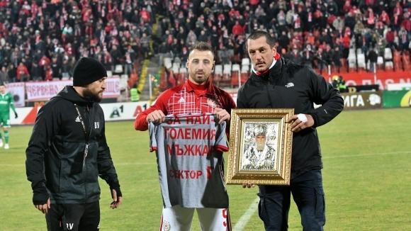 Бодуров: Липсва ни самочувствие срещу Лудогорец