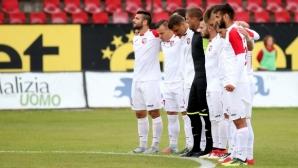Кариана смени стадиона за последния домакински мач