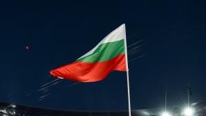 Спортистите, прославили България през 2018 година