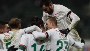Локомотив (Москва) взе минимален аванс срещу Рубин (видео)