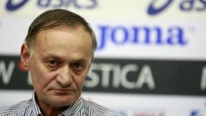 Лицензът на федерацията по щанги се клати заради допинг
