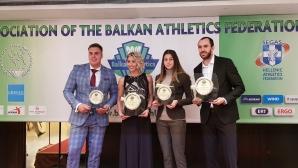 """Александра Начева с приз за """"Изгряваща звезда"""" на Балканите"""