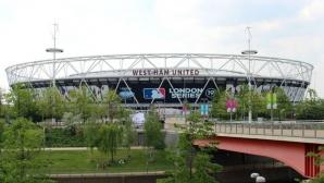 МЛБ разпродаде Олимпийския стадион в Лондон, спекуланти изкупиха 120 000 билета за минути