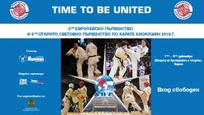 Bulgaria ON AIR със специални дневници от световното и европейско първенство по карате киокушин
