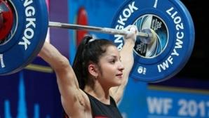 БФВТ спира завинаги правата на Даяна Димитрова и нейния треньор