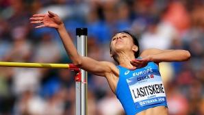 IAAF допусна Ласицкене и Иванюк на турнир в Минск под неутрален флаг