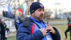 Треньорът на Струмска слава: За едни сватба, за други погребение (видео)