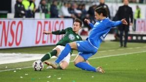 Волфсбург и Хофенхайм не се победиха във вълнуващ двубой (видео)