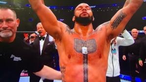 Брутален нокаут за начало на UFC 231 (видео)