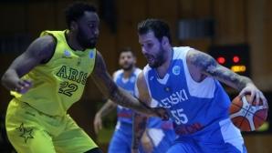 Калоян Иванов се завръща в игра срещу Нес Циона