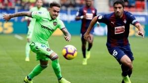 Обедна порция от 8 гола в Ла Лига (видео)