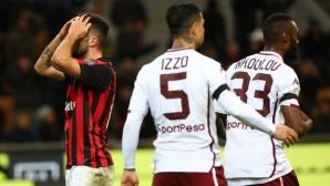 Милан с бледо представяне срещу Торино (видео)