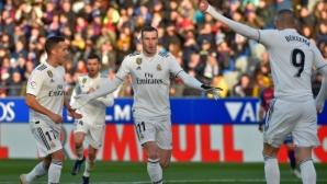 """Реал Мадрид се събуди от """"синьо-червения"""" си кошмар в Ла Лига"""