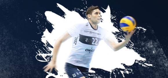 Николай Пенчев и Бартош Курек вече са играчи на Онико (Варшава)