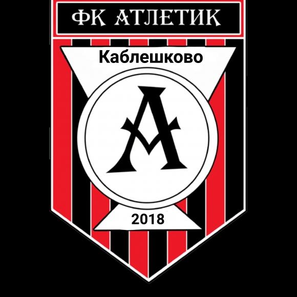 Нов отбор в Бургаска област!
