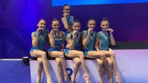 Девойките със сребро в първото им международно състезание