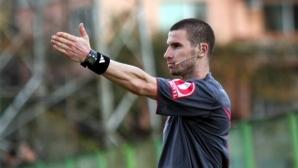 Български съдия ще свири на големи отбори в групите на Шампионската лига