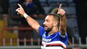 Милан се насочва към 35-годишен нападател