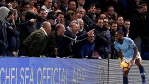 Челси взе крайни мерки заради псувните по Стърлинг