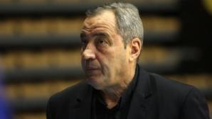 В Плевен ще отбележат 60-годишнината на Дарин Великов