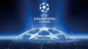 Удари часът за решителните битки в Шампионската лига