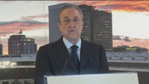 Перес: Модрич представлява таланта и ценностите на Реал Мадрид