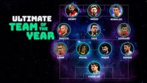 УЕФА обяви най-добрия Отбор на годината за всички времена