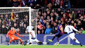 Барселона - Тотнъм 1:0, Меси резерва, следете мача тук