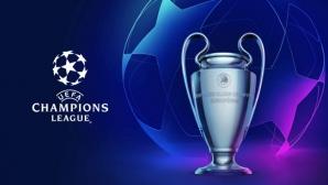 Всички резултати от Шампионската лига