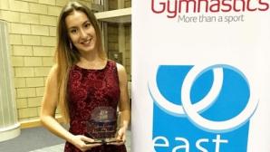 Наша гимнастичка с награда във Великобритания