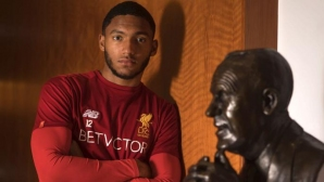 Интервюто с Гомес: Преподписах, защото Ливърпул върви нагоре