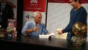 """Стоичков раздава автографи в НДК, хората се снимат с оригиналната """"Златна топка"""" (видео)"""