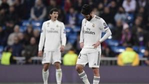 Реал Мадрид допусна най-тежката си домашна загуба в историята на Шампионската лига
