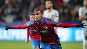 Виктория - Рома 1:1, засега ЦСКА (М) продължава (Гледайте тук)