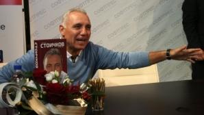 Христо Стоичков: Не виждам наш перспективен футболист (видео)