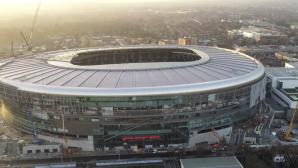 Отново отложиха откриването на новия стадион на Тотнъм