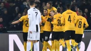 Йънг Бойс - Ювентус 0:0 (гледайте на живо)