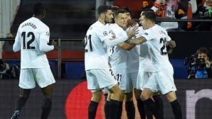 Ман Юнайтед приключи груповата фаза със загуба от Валенсия