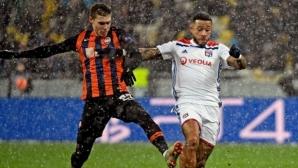 Лион е последният осминафиналист в Шампионската лига