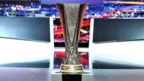 На живо: Всички резултати от Лига Европа, БАТЕ лети към 1/16-финалите за сметка на МОЛ Види