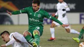 Лудогорец - Цюрих 0:0, гледайте мача на живо!