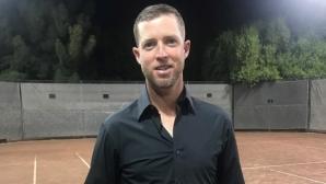 Водещ американски треньор по тенис за деца ще изнесе безплатен открит урок в София
