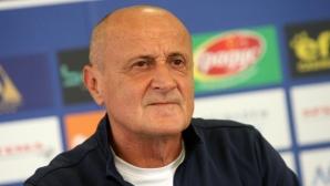 Делио Роси пое отбор в Италия