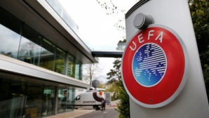 УЕФА съобщава наказанието на Милан в петък