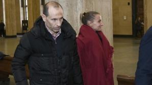 Не дадоха старт на делото на Мартин Петров за изчезналите от сметката му 3,8 млн. лева