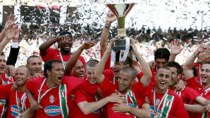 Италианският съд не зарадва Ювентус, титлата от 2006 година остава за Интер