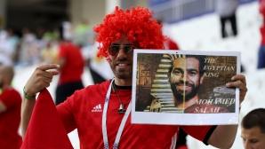 Египет поиска домакинството за Купата на африканските нации