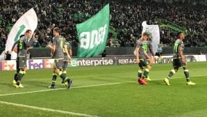 Спортинг (Лисабон) с протоколна победа над Ворскла